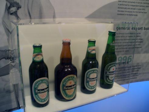 Steklenice Heinekena